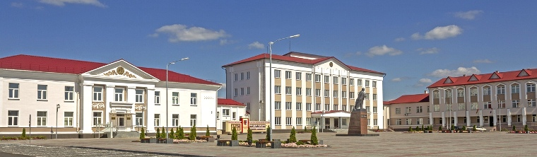 Плошча горада